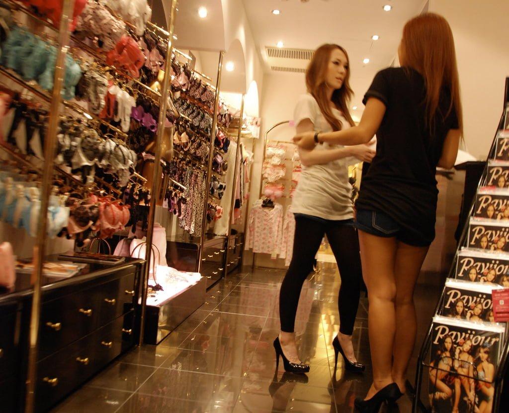 Entry Into Retail CV