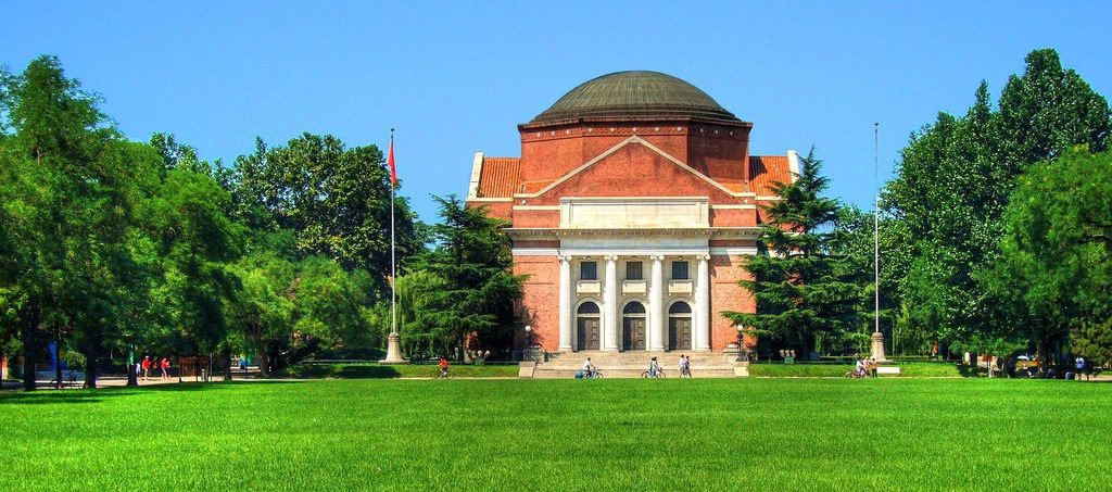 the-best-universities-in-asia-tsinghua-university-china