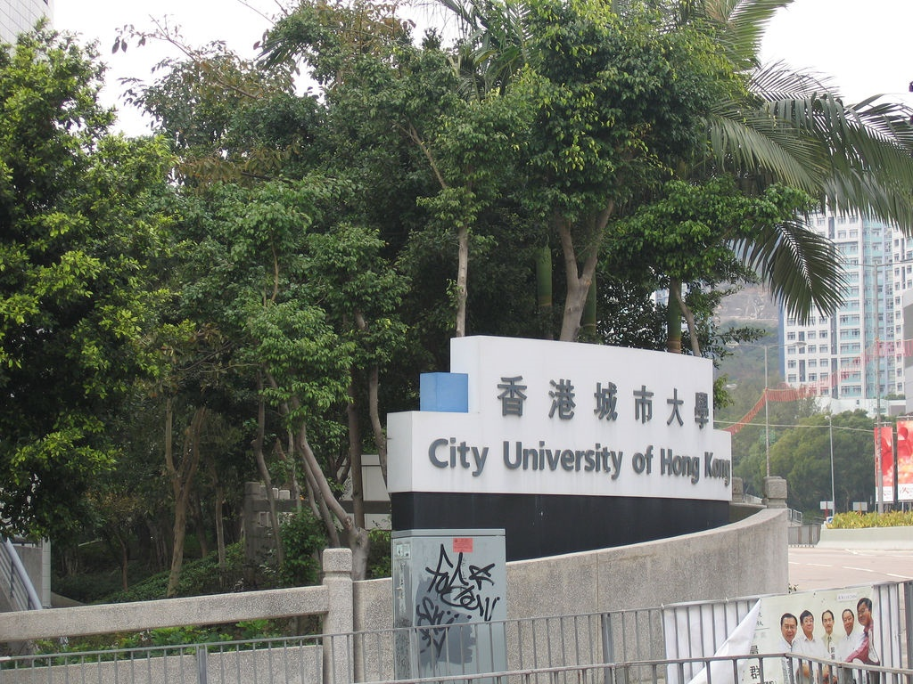 best-universities-in-asia-chines-university-of-hong-kong