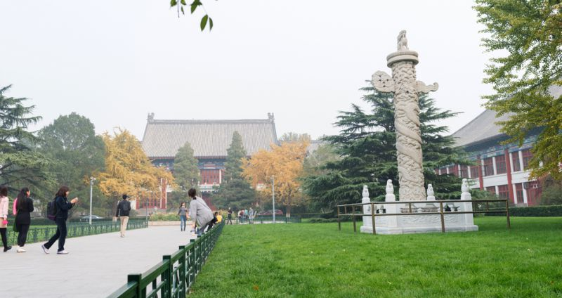 the-best-universities-in-asia-peking-university-china