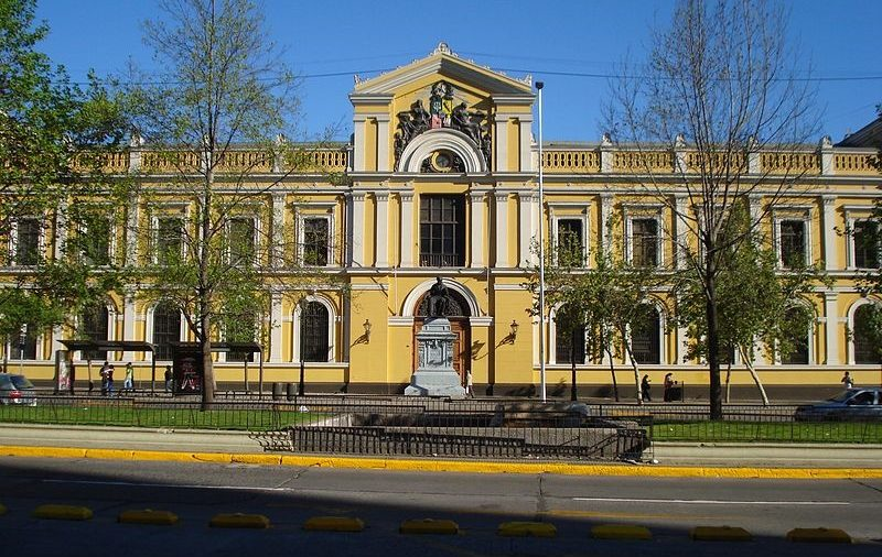 the-best-universities-in-south-america-university-of-chile