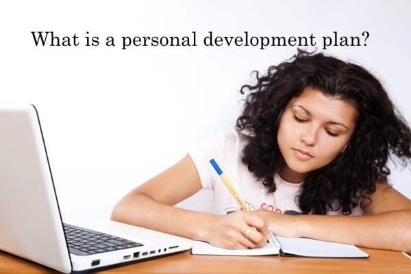 व्यक्तिगत विकास योजना के हो