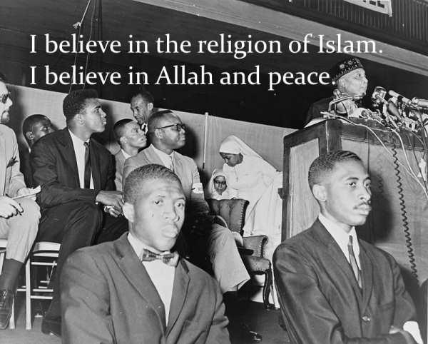 Muhamad Ali quote on religion
